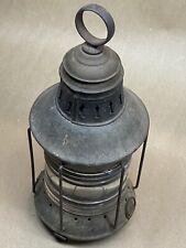 "Antique Vintage Hanging Round Ship Marine Clear Lantern No Burner 14"""