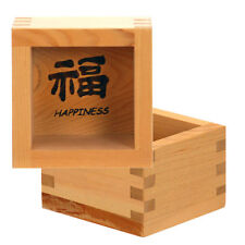 "2 PCS. Japanese 3.25""SQ Solid Wood Wooden Sake Cup Masu Happiness, Made in Japan"
