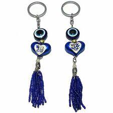 Schlüsselanhänger Schlüsselring Keychain Allah Mohammed Muhammed Muslim Nazar
