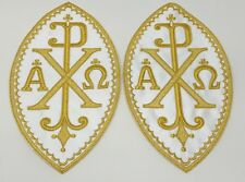 A&O Chi Rho Px Cross Embroidered Antique Gold on White Satin Emblems 2 Pcs.