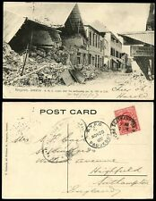 JAMAICA 1907 EARTHQUAKE PPC...MARITIME PAQUEBOT ROYAL MAIL STEAM PACKET + NYPO