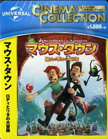 FLUSHED AWAY-S/T-JAPAN BLU-RAY D95