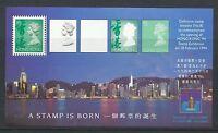 China Hong Kong 1994 Stamp Expo 1994 S/S