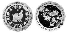 Kazakhstan 500 Tenge 2011 plata AÑO DEL CONEJO  year of rabbit Oriental Calendar