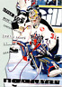 1994-95 Be A Player Curtis Joseph Auto Signed SP #109 in Set