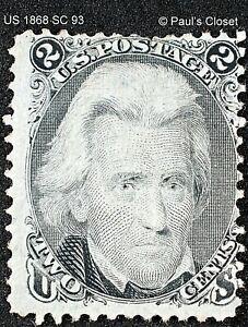 US 1868 SC 93 JACKSON 2¢ BLACK W/ F GRILL MNG FINE/VERY FINE