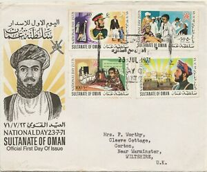 Oman 1971 National Day first day cover FDC (small faults)