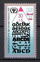 DDR MiNr. 3353 II postfrisch MNH Plattenfehler (PL367