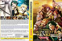 Record of Grancrest War (Chapter 1 - 24 End) ~ All Region ~ Brand New & Seal ~