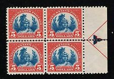 [MA9] US #573 Mint-NH ~ Arrow Block of Four [as listed by Scott]...Free Shipping