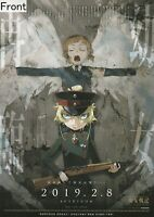 The Saga of Tanya the Evil the Movie Promotional Poster Type B
