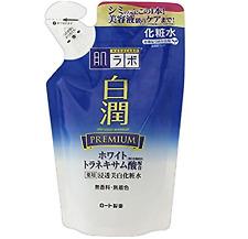 Hada Labo Hadalabo Shirojyun Premium Whitening Lotion 170ml Rohto Free Shipping