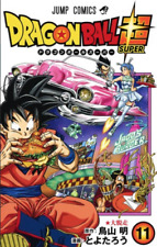 Dragon Ball SUPER Vol. 11  Akira Toriyama  JUMP Comics  Manga Comic Book JAPAN