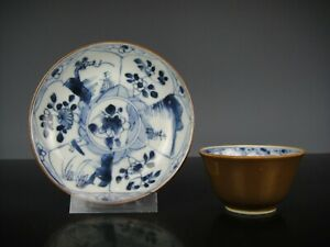 Very Nice Chinese Porcelain Cup&Saucer-Landscape-18th C.