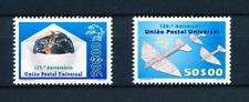 Cabo Verde - 1999 - Universal Postal Union / Error Variety - MNH