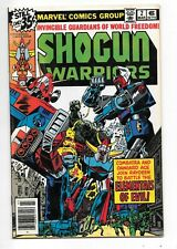 Collectibles Shogun Warriors #7 1979 Vg Stock Image Low Grade Comics