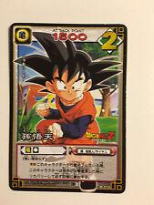 Dragon Ball Z Card Game Part 3 - D-213