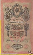 """""""1909 - RUSSIA"""" BANK NOTE """"10 RUBLES"""" RARE IN FINE"""