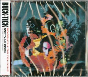 BUCK-TICK-KURUTTA TAIYOU-JAPAN CD F04
