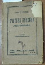 Russian Book Calculator Small Calculating Logarithmic Slide Rule Logarithm 1932