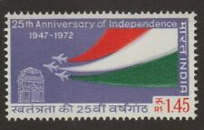 India 1973 #570 Republic Day, 25th Year of Independence - MNH
