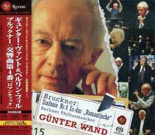Esoteric SACD Bruckner sinf 4, Gunter muro, Giappone, Nuovo & Mint