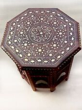 Antique Style Rosewood Carved Octagonal Indian Brass Inlaid Table 21""