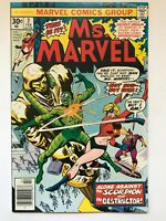 Ms. Marvel #2 - Marvel Comics 1977 Origin of Ms Carol Danvers