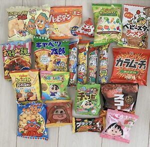 DAGASHI 21 set Japanese snack box Assortment (snaks x15,chocolate x6) Hachi gift
