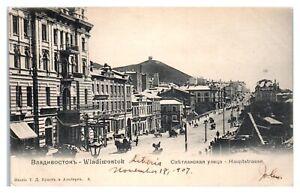 1907 Vladivostock, Russia Hauptstrasse Postcard *5U7
