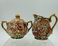 Vintage Enesco Bohemian patterned Cream and Sugar Bowl with Gold Trim