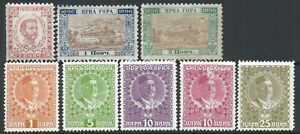 Montenegro Small Collection of 8 HM Stamps 1896 1Nkr & 5Nkr have no gum