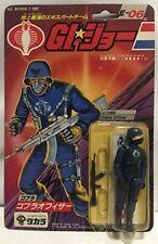 G.I. Joe Cobra E-06 Cobra Officers TAKARA TOMY Vintage 1986 From Japan