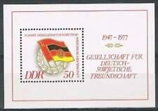 DDR postfris 1977 MNH block 47 - Duits russische vriendschap