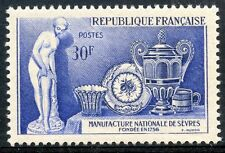 STAMP / TIMBRE FRANCE NEUF N° 1094 ** MANUFACTURE NATIONALE DE SEVRES