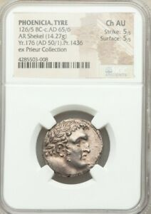 Phoenicia, Tyre Silver SHEKEL NGC Choice AU 5/5 Ancient Silver Biblical Coin