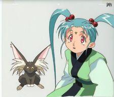 Anime Cel Tenchi OP #327