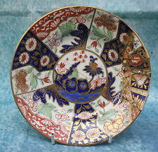 Antique Victorian Crown Derby Old Round Imari Plate Signed 1863-66