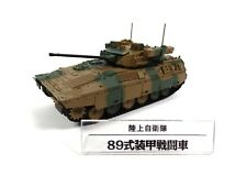 Tank Mitsubishi Type 89 - 1:72 JGSDF Japan Self-Defense - Military vehicle SD11