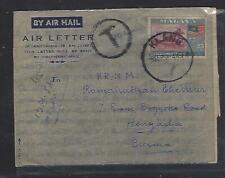 MALAYA COVER (P0812BB) 1958 FLAG 25C ON FORMULA AEROGRAM TO BURMA TAXED 10C