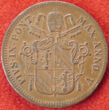 More details for papal states 1 baiocco 1851 b (f1609)