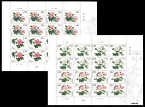 China 2021-18 Cotton Rosa 2V Full S/S Stamp Flower 木芙蓉