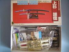 SAMURAI SWORD. DOYUSHA. 1/3