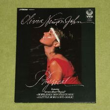 OLIVIA NEWTON JOHN Physical - RARE 1983 JAPAN VHD VIDEO DISC LASERDISC VHM58018