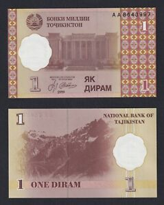 Tajikistan 1 diram 1999  FDS/UNC  B-09