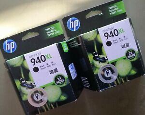 2 x HP Genuine Original 940XL 940 BLACK Ink Cartridges Officejet 8000/8500