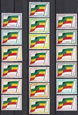 Ethiopia: 1990: Revolutionary Flag of Ethiopia, complete set, MNH