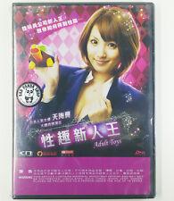 Adult Toys (2016) REGION 3 DVD English Sub Japanese Movie  Amami Tsubasa 性趣新人王