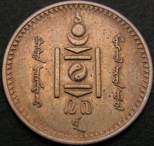 MONGOLIA 20 Mongo 1937 - VF - 1254 ¤