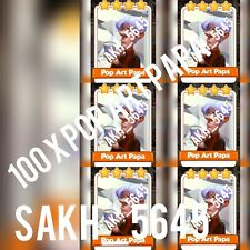 100x Pop Art Papa :- Artist set :- Coin Master Cards ( Fastest Delivery )